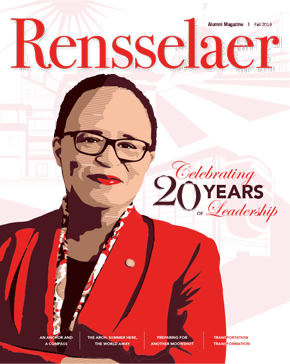 Illustration of Dr. Shirley Ann Jackson